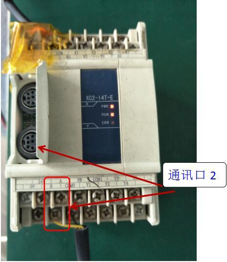 查看  信捷xc系列可编程序控制器用户手册(指令篇).